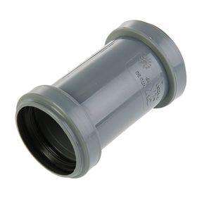 Муфта канализационная SK-plast, 50 мм, двухраструбная Ош