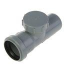 Ревизия канализационная SK-plast, 50 мм, с крышкой