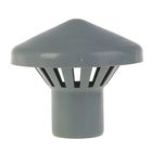 Зонт вентиляционный SK-plast, d=50 мм