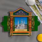 "The sliding magnet in the shape of a window ""Kazan"""