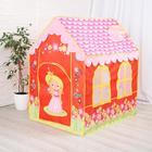 Игровая палатка «Домик принцессы», окна: сетка - фото 105448710