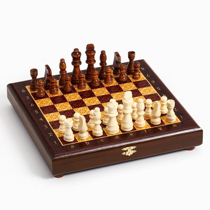 """Шахматы малые """"Тёмно-красная классика"""",  (бордо) 25х25х4 см"""