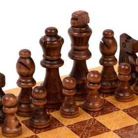 """Шахматы """"Золотая классика"""" (доска дерево 30х30 см, фигуры дерево, Король h=8 см)"""