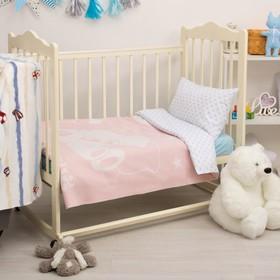Одеяло жаккардовое, размер 100х140 см, цвет бел/роз, МИКС хлопок 50%, п/э 30%,пан 20% Ош