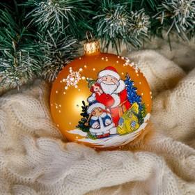 "Шар ""Дед мороз, снегоурочка и пёс"" 8,5 см, микс"