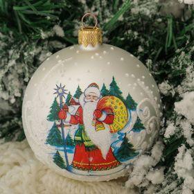 "Шар ""Дед Мороз"" 8,5 см"