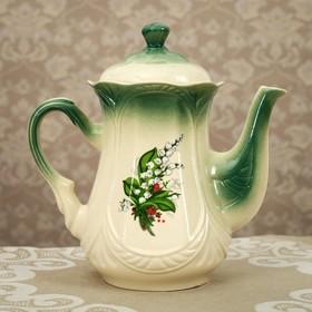 """Чайник для заварки 1 л """"Ажур"""" изумруд, ландыш деколь"""