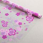 Фиолетово-розово-пурпурный