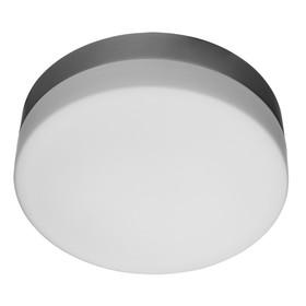 "Светильник ""Aqua"" 2x60W E27 серебро 24x24x8 см"