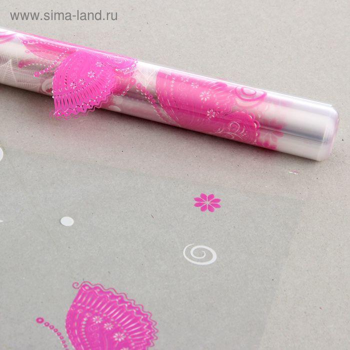 """Пленка для цветов """"Сиеста"""" малиновый-белый 700 мм х 8.5 м"""