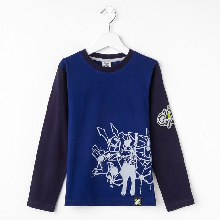 Джемпер длинный рукав для мальчика, рост 128 см, цвет синий