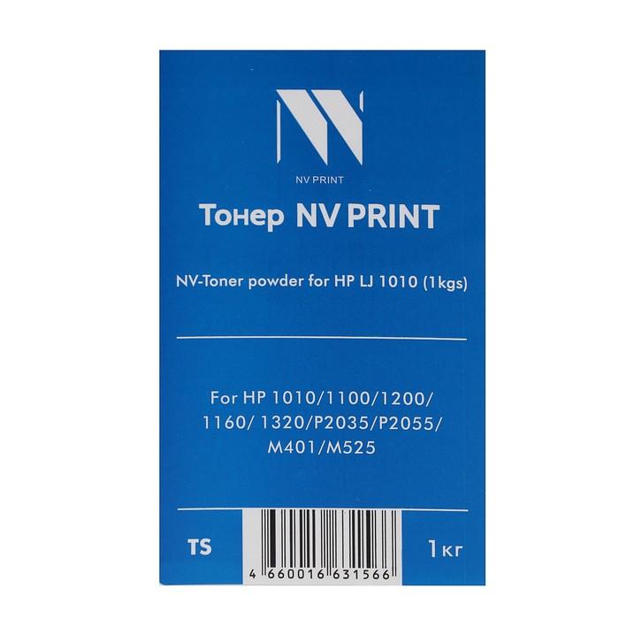 Тонер NV PRINT LJ 1010 для HP 1010/1100/1200/1160/1320/P2035/P2055/M401/M525, универсал,1 кг - фото 415605559