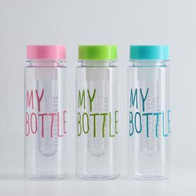 """Бутылка для воды """"My bottle"""", 500 мл, спортивная, микс, 6.5х19.5 см"""