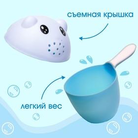 Ковш-игрушка «Котёнок», цвет голубой - фото 4635508
