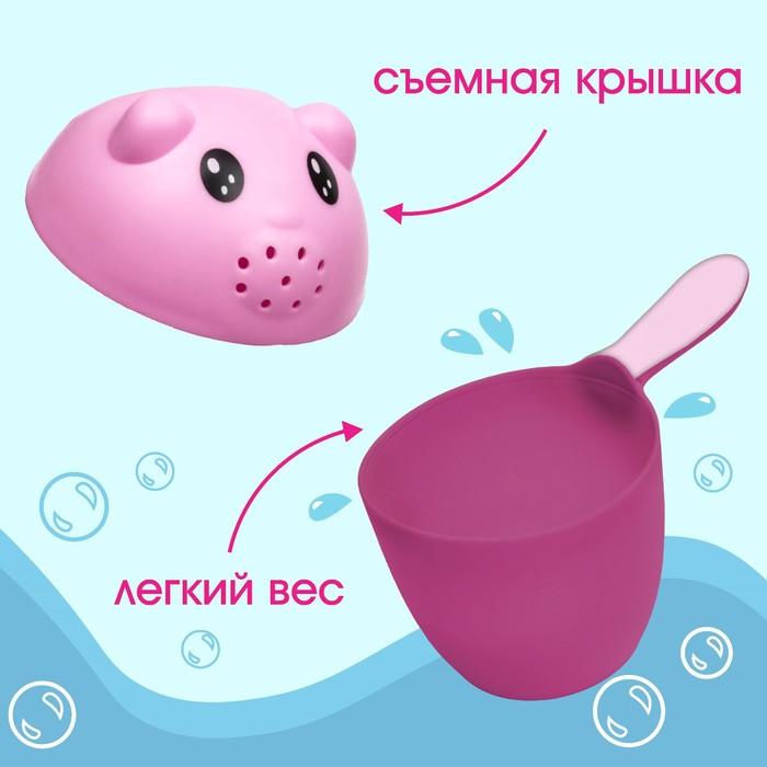 Ковш-игрушка «Котёнок», цвет розовый