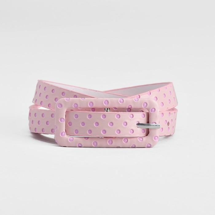 Ремень детский, ширина 1.2 см, пряжка в цвет ремня, цвет розовый