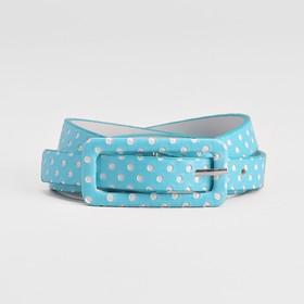 Ремень детский, ширина 1.2 см, пряжка в цвет ремня, цвет голубой Ош