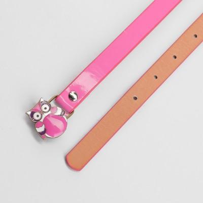 Ремень детский «Совушка», гладкий, пряжка металл-эмаль, ширина - 1,5 см, цвет малиновый