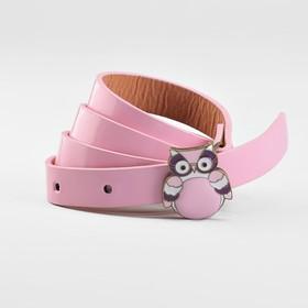 Ремень детский «Совушка», гладкий, пряжка металл-эмаль, ширина - 1,5 см, цвет розовый