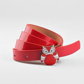Ремень детский «Совушка», гладкий, пряжка металл-эмаль, ширина - 1,5 см, цвет красный
