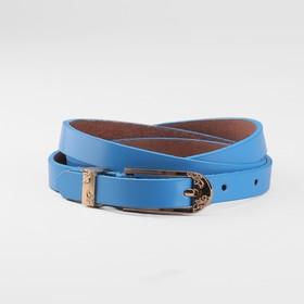 Ремень, пряжка и хомут золото, ширина - 1,5 см, цвет голубой