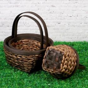 Набор корзин плетеных, 3 шт, 26,5×13.5/31.5 см, 22×12,5/24,5 см, 19×10,5/24,5 см