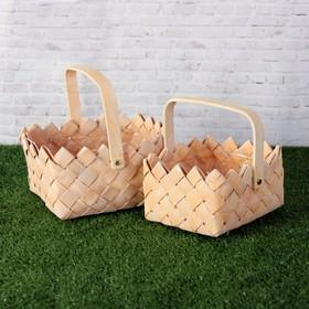 Набор корзин плетеных, 2  шт, лукошко, натуральный, 21×16×22 см, 17,5×12,5×17,5 см