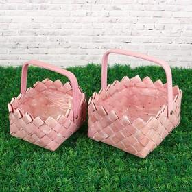 Набор корзин «Лукошко», розовые, 2  шт: 21×16×11/22 см, 17,5×12×9/17,5 см