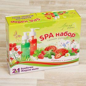 Бомбочки для ванн и жидкое мыло своими руками 'Клубника и зелёный чай' Ош