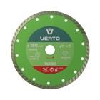 Диск алмазный VERTO 61H3P8, turbo, универсальный, 180x22.2 мм, толщина 2 мм