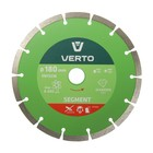 Диск алмазный сегментный VERTO 61H3S8, универсальный, 180x22.2 мм, толщина 2 мм