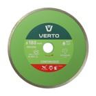 Диск алмазный сплошной VERTO 61H3T8, универсальный, 180x22.2 мм, толщина 2 мм