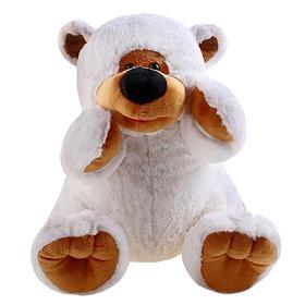 Мягкая игрушка «Медведь Гриня», 45 см