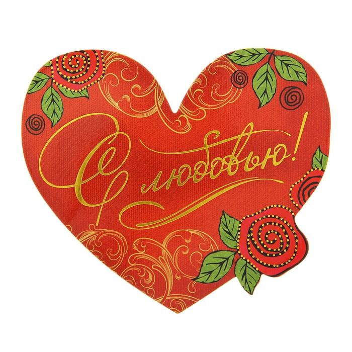 Изображением, открытка с сердцем любимому