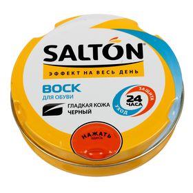 Воск для обуви Salton из гладкой кожи, черный, в банке, 75 мл