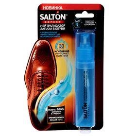 Нейтрализатор запаха в обуви Salton Exp повышенной эффективности, 75 мл