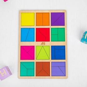 «Сложи квадрат» 1 уровень, по методике Никитина