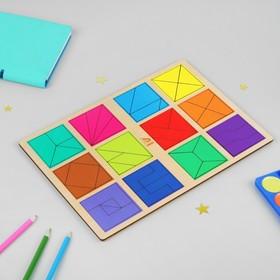 «Сложи квадрат» 2 уровень, по методике Никитина