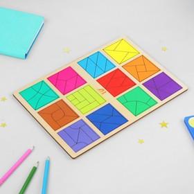 «Сложи квадрат» 3 уровень, по методике Никитина
