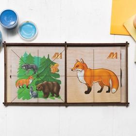 Пазл «Сложи картинку. Лесные животные» картинка наклеена