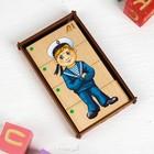 Пазлы «Сложи картинку. Профессии-1» Деревянные Игрушки - фото 107050096