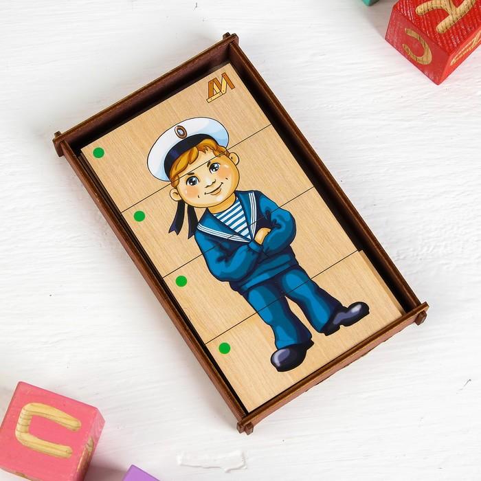 Пазлы «Сложи картинку. Профессии-1» Деревянные Игрушки