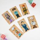 Пазлы «Сложи картинку. Профессии-1» Деревянные Игрушки - фото 107050097