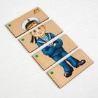 Пазлы «Сложи картинку. Профессии-1» Деревянные Игрушки - фото 107050098