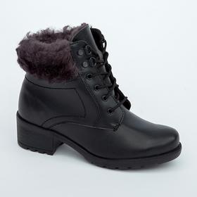 Ботинки женские NordKraft арт. 6415М (чёрный) (р. 38)