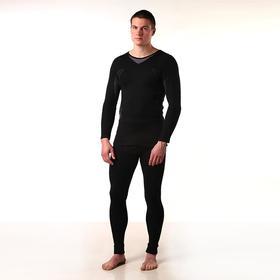 Термобельё мужское (джемпер, кальсоны) цвет чёрный, размер 52