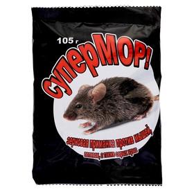Зерно от грызунов СуперМОР ВХ цв. 105 г