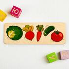 Рамка-вкладыш «Овощи», 5 элементов