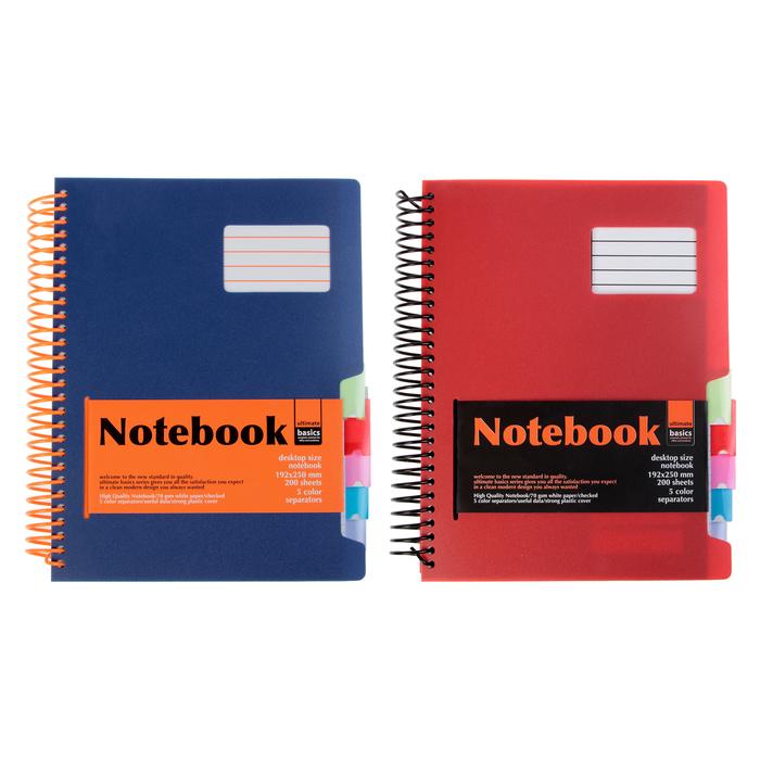Бизнес-блокнот А4, 200 листов на гребне ULTIMATE BASICS, пластиковая обложка, разделители, МИКС