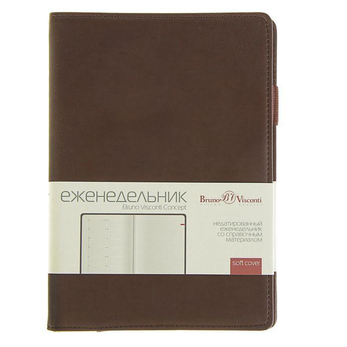 Еженедельник недатированный А5, 64 листа на гребне Concept, искусственная кожа, тонированный блок, кармашки для визиток, коричневый